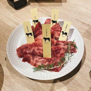 熟成肉の盛り合わせ2